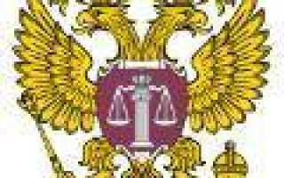 Личный кабинет Госуслуги Горно-Алтайск – официальный сайт, вход, регистрация