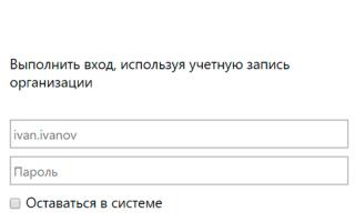 lk.x5.ru — Войти в личный кабинет