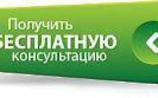 """Ябанкир.рф: отзывы, описание платформы, проект """"Я Банкир"""" — развод или нет"""