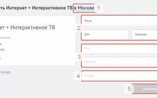 TTK Байкал — Интернет и телевидение в доме