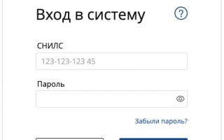МедУПК