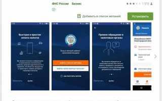 lk2.service.nalog.ru — Вход в личный кабинет