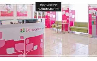 Мошенники берут онлайн кредиты через личный кабинет банка Хоумкредит
