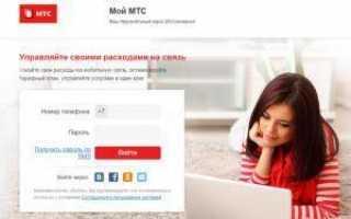 Подключить домашний интернет МТС г. Белгород