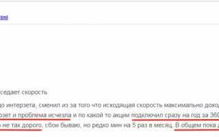 ИнтерЗет СПб личный кабинет войти — оператор связи Санкт-Петербурга и Ленинградской области