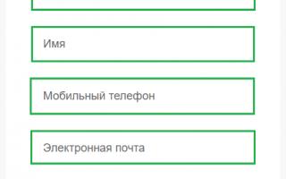 Личный кабинет Госуслуги Барнаул – официальный сайт, вход, регистрация