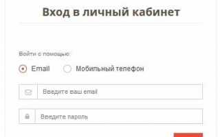 Как зарегистрироваться и работать в личном кабинете Автодора