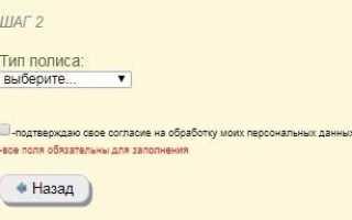 Электронная запись на прием к врачу в Воронеже через интернет