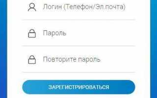 Личный кабинет ◆ Мой Газ Смородина Онлайн