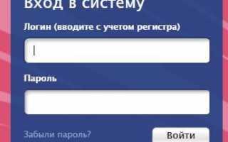 Личный кабинет в Евразийском банке: условия для регистрации, правила восстановления пароля