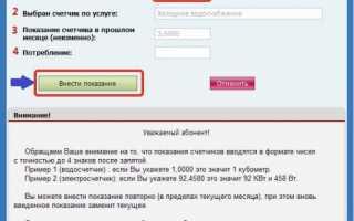 Оплата Тюменский расчетно-информационный центр (ТРИЦ): коммунальные платежи