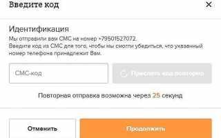 Бесплатные телефоны горячей линии Рево Плюс и чат с оператором
