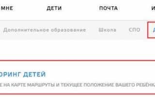 Электронная школа 2.0: вход для сотрудников в личный кабинет ruobr.ru