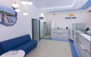 Работа с личным кабинетом Акибанка: основные преимущества для клиентов
