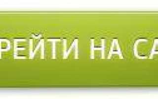ООО «УК Авиакор-Стандарт»