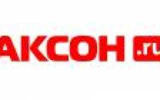Akson.ru регистрация карты — выгодное предложение от компании