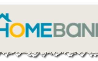Хоумбанк  (homebank.kz) — интернет-банкинг от КазКом