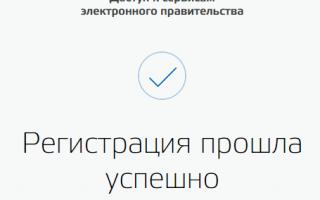 МФЦ личный кабинет — вход на сайт