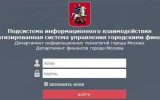 MosOpen.ru — Электронная Москва