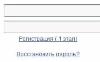 Первый Санкт-Петербургский государственный медицинский университет им. акад. И.П. Павлова