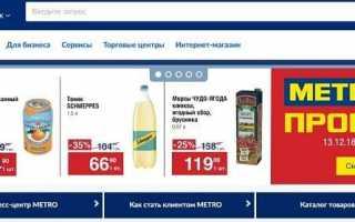 Санкт-Петербургское государственное казенное учреждение «Центр информационного сопровождения»