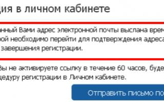 Оплата ООО «Егорьевский РКЦ»: коммунальные платежи