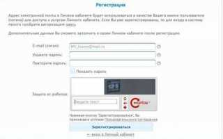 ООО «Газпром трансгаз Казань» сегодня
