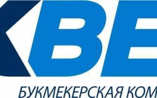 Официальный сайт 1xBet регистрация и вход в личный кабинет