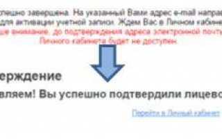 Иркутскэнергосбыт личный кабинет физического лица — российская энергосбытовая компания