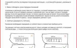 Личный кабинет ЕРЦ Екатеринбург — Единый расчётный центр города Екатеринбург