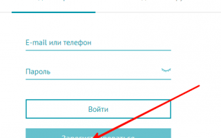 Личный кабинет Инвитро: вход на официальном сайте