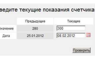 НЭСК — личный кабинет энергосбыточной компании Краснодарского края