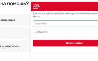 Как правильно зарегистрироваться и войти в личный кабинет компании Хоум Кредит + отзывы пользователей
