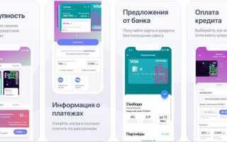 Как оплатить Хоум Кредит онлайн банковской картой