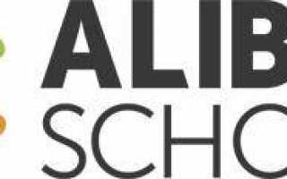 Курсы английского языка «Alibra School»