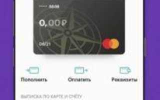 Банк Хлынов: вход в личный кабинет