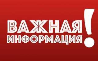 Русские Деньги – вход в личный кабинет