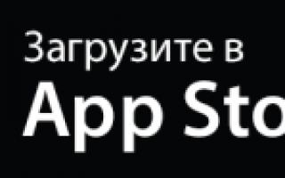 Газпромбанк Интернет Банк (Домашний Банк): вход в личный кабинет, как подключить, отличия