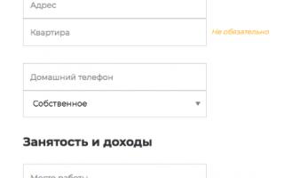 Mycredit.kz — как получить займ в Казахстане