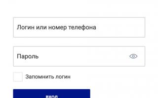 Оплатить кредит Почта банк: способы оплаты