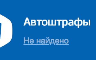 Госуслуги РФ — Республика Коми вход в личный кабинет