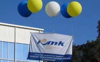 Вход в личный кабинет ЮТК (Ростелеком): инструкция для абонента