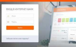 Банк Абсолют: вход в личный кабинет