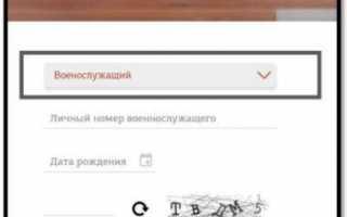 Мил ру личный кабинет — официальный сайт Министерства обороны РФ
