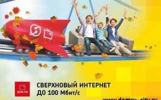 Личный кабинет в Нижнем Новгороде