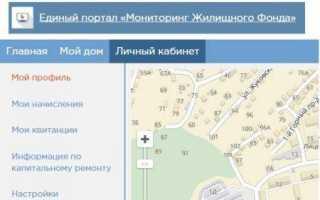 Регистрация и получение квитанции в электронном виде
