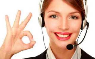 Как узнать подключенные платные услуги на своем номере