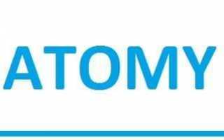 Атоми – личный кабинет