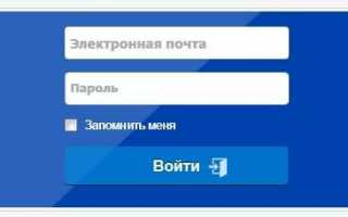 Оплата ГУП РК «Крымэкоресурсы»: коммунальные платежи