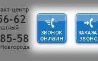 Как войти через Интернет в «СББ онлайн» (Саров, Нижний Новгород) и мобильный банк